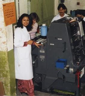 Alltrade printers circa 1986